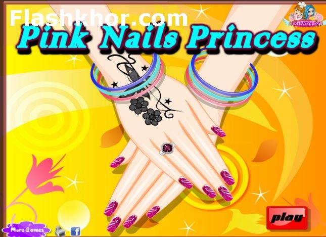 بازی آنلاین آرایش ناخن های صورتی باربی پرنسس - دخترانه فلش