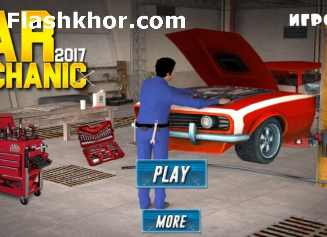 بازی مکانیکی ماشین برای کامپیوتر خودرو انلاین