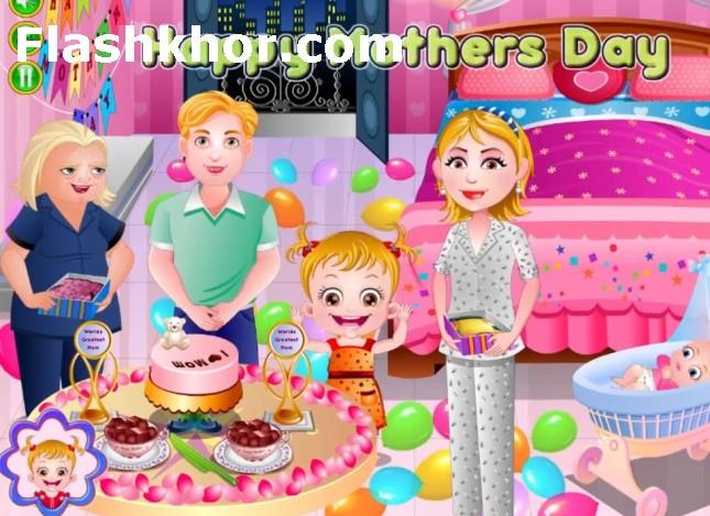 بازی هیزل کوچولو و روز مادر آنلاین اندروید کامپیوتر