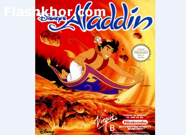 بازی علاالدین و چراغ جادو اندروید کامپیوتر آیفون