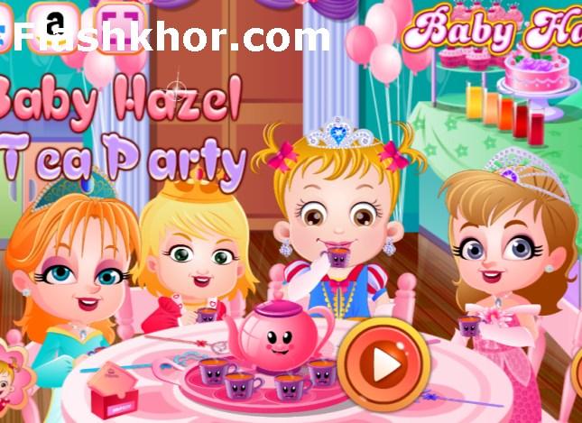 بازی هیزل کوچولو جدید مهمانی چای پرنسس ها آنلاین