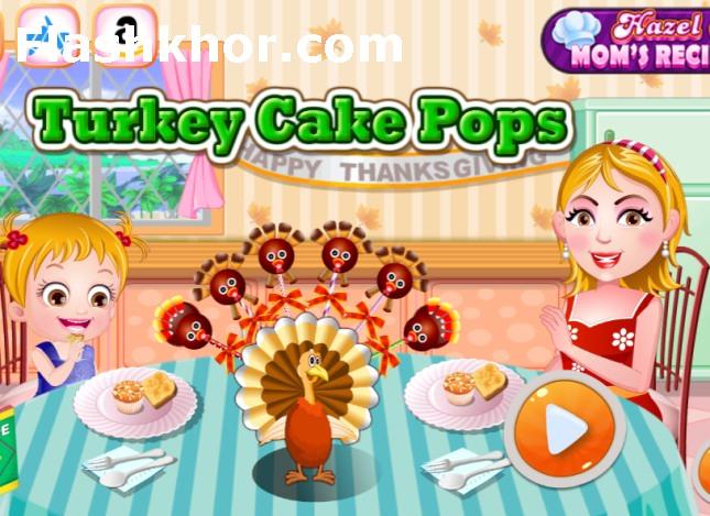 بازی کیک پزی اندروید شیرینی پزی کیک بوقلمون دخترانه