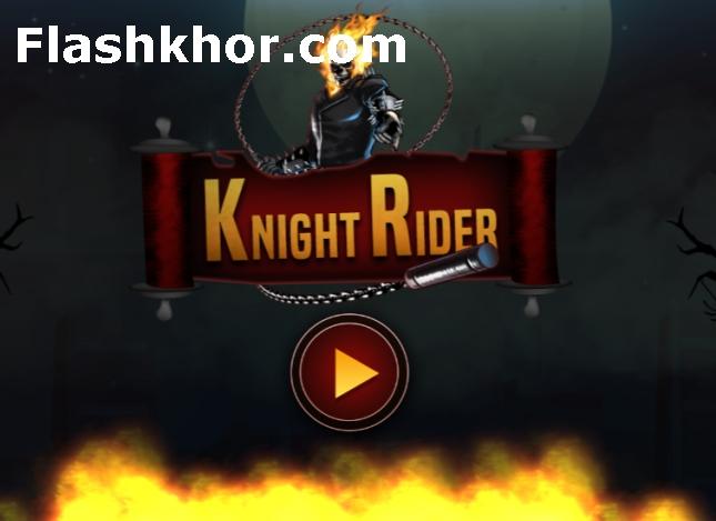 بازی Ghost Rider روح سوار اندروید کامپیوتر