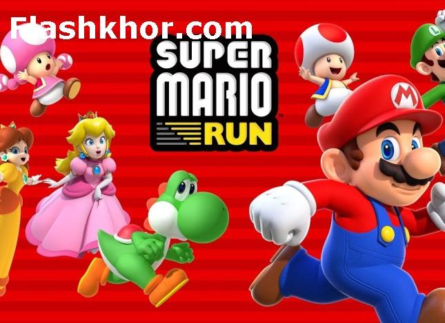 بازی super mario run ماریو قارچ خور دونده کامپیوتر اندروید