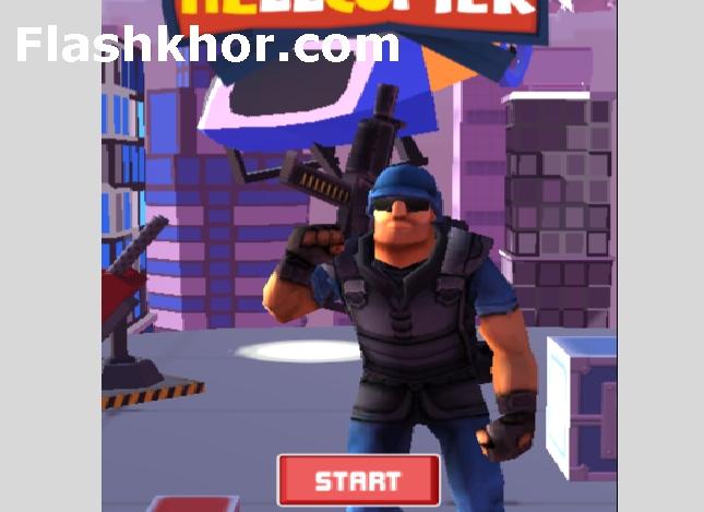 بازی هلیکوپتر پلیس اندروید پلیسی کامپیوتر انلاین