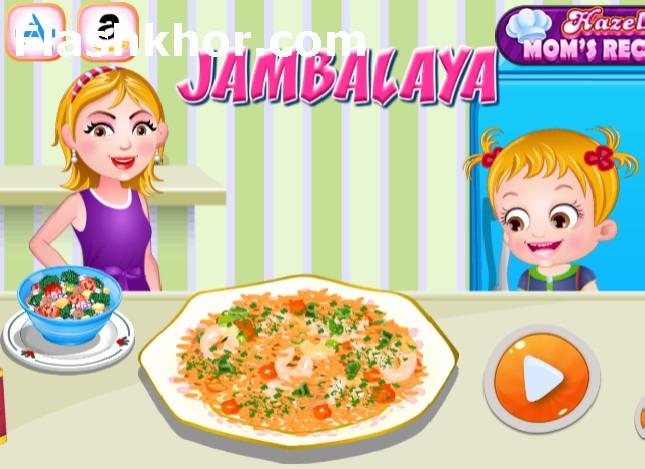 بازی آشپزی برای کامپیوتر انلاین دخترانه جامبالایا