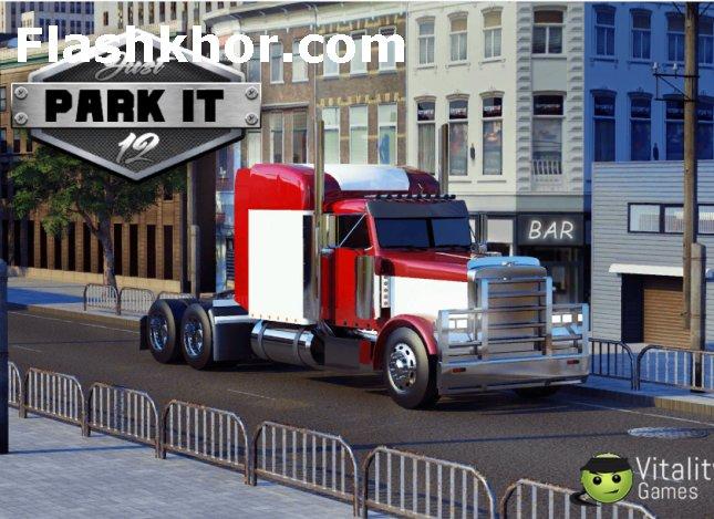 بازی پارک کامیون در پارکینگ برای کامپیوتر آنلاین
