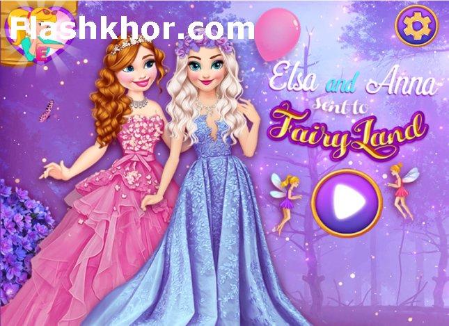 بازی آرایشی رایگان دخترانه السا و مدل لباس