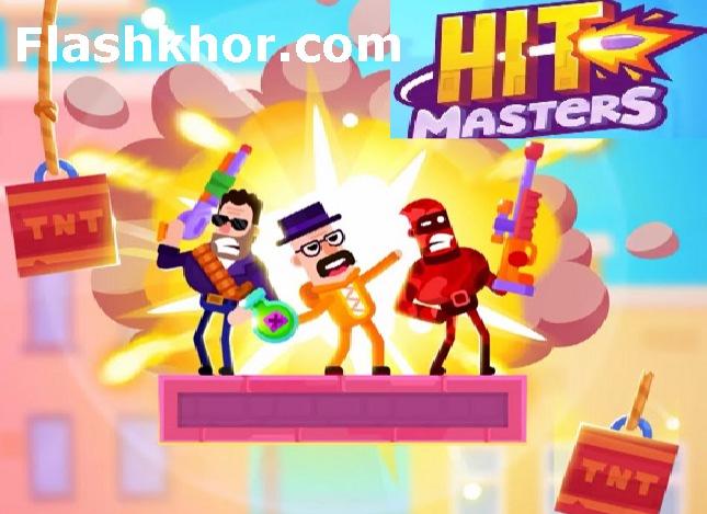 بازی hitmasters استادان تیراندازی اندروید کامپیوتر آنلاین