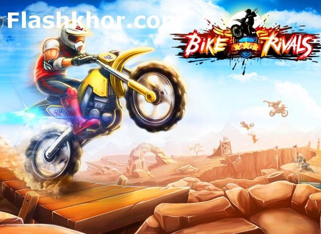 بازی موتور سواری در کوهستان اندروید کوه آنلاین