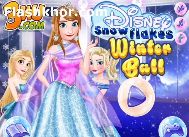 بازی باربی لباس شب جدید مهمانی عروسی دخترانه