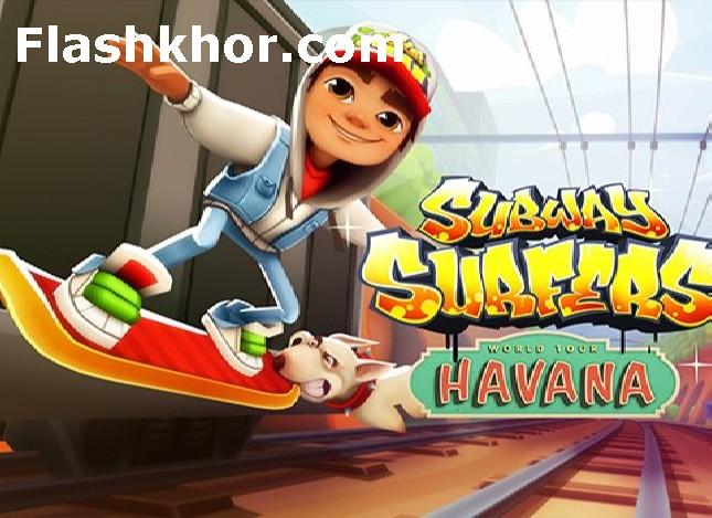 بازی موج سواران مترو هاوانا subway surfers havana کامپیوتر