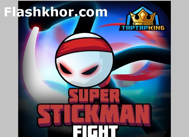 بازی استیک فایت انلاین Stick Fight اندروید کامپیوتر