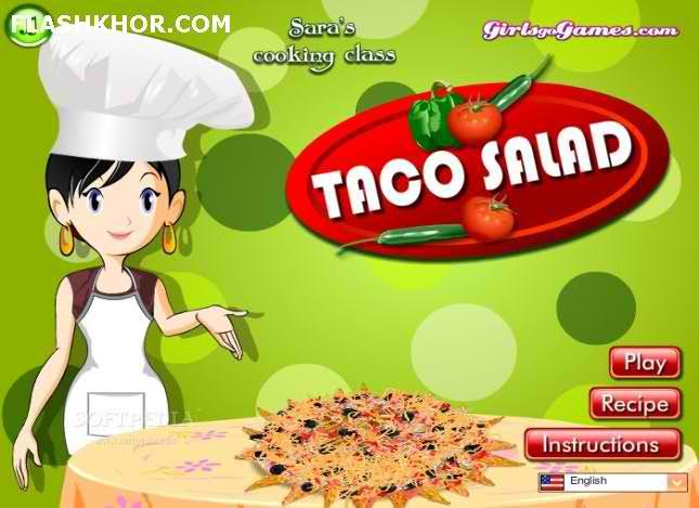 بازی آنلاین آشپزی سالاد تاکو - دخترانه فلش
