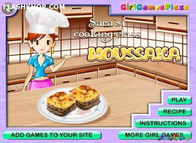 بازی آنلاین آشپزی کیک ماسوکا - دخترانه فلش