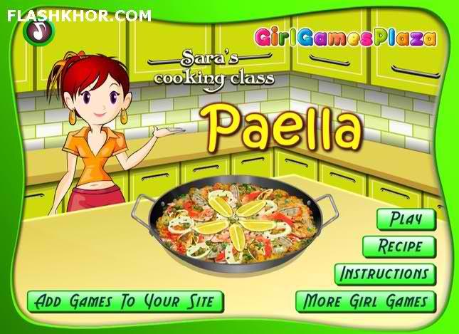 بازی آنلاین آشپزی پیلا - دخترانه فلش