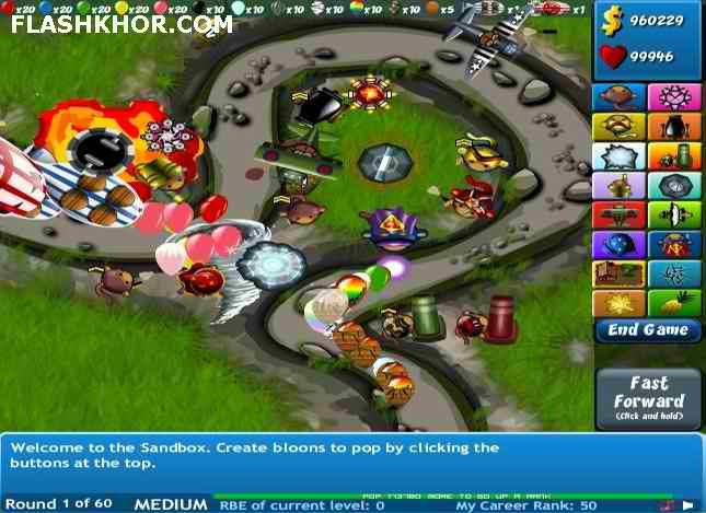 بازی آنلاین دفاع از برج در مقابل بالن ها 4 - استراتژی فلش