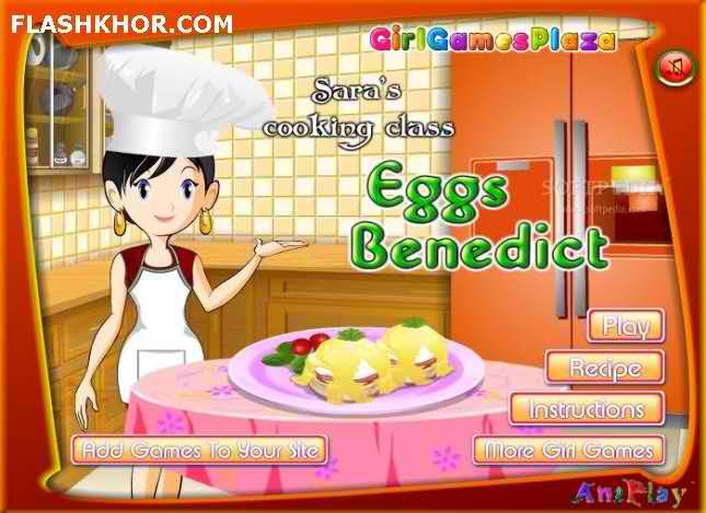 بازی آنلاین آشپزی تخم مرغ بندیکت - دخترانه فلش