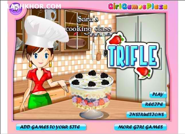 بازی آنلاین آشپزی تریفل - دخترانه فلش
