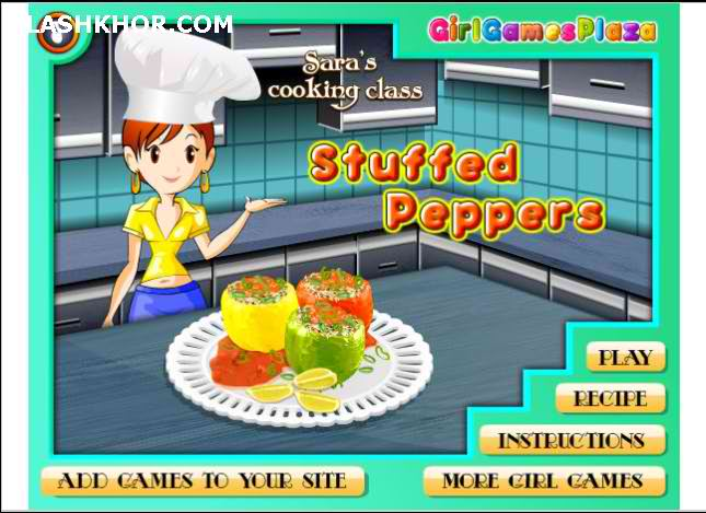 بازی آنلاین آشپزی خوراک فلفل دلمه - دخترانه فلش