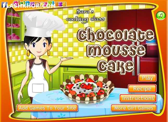 بازی آنلاین آشپزی کیک شکلاتی ماوس - دخترانه فلش