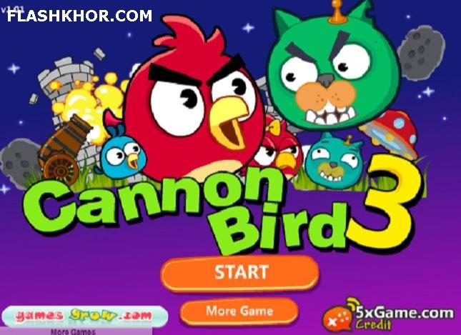 بازی آنلاین پرندگان عصبانی: توپخانه انگری بردز فلش
