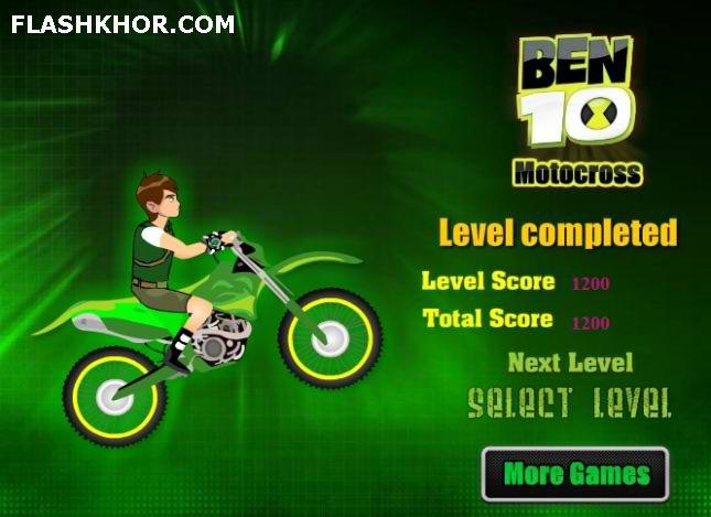 بازی آنلاین بن تن بن 10 : موتورکراس  فلش