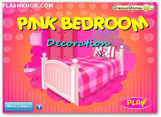 بازی آنلاین دکوراسیون اتاق خواب صورتی من - دخترانه فلش