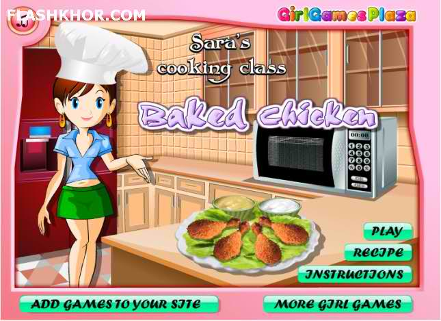 بازی آنلاین آشپزی خوراک مرغ - دخترانه فلش