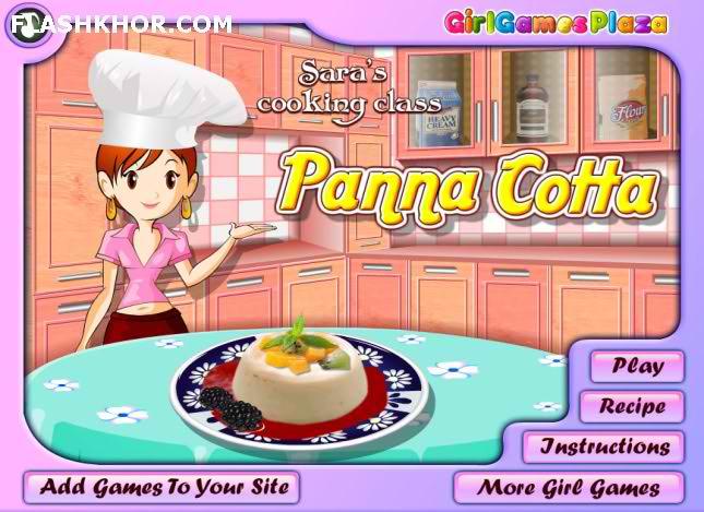 بازی آنلاین شیرینی پزی پانا کوتا - دخترانه فلش