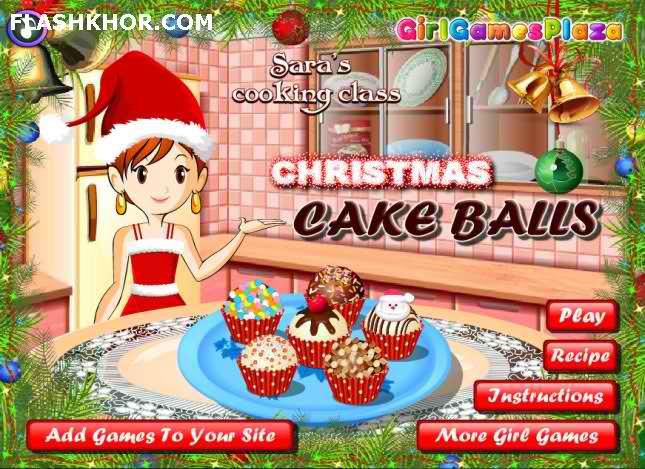 بازی آنلاین شیرینی پزی کیک توپی کریسمس - دخترانه فلش