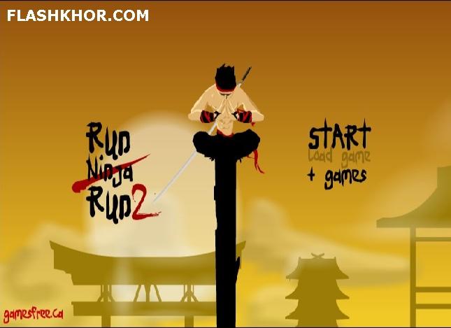 بازی آنلاین یورش نینجا 2 - رزمی کاراته فلش