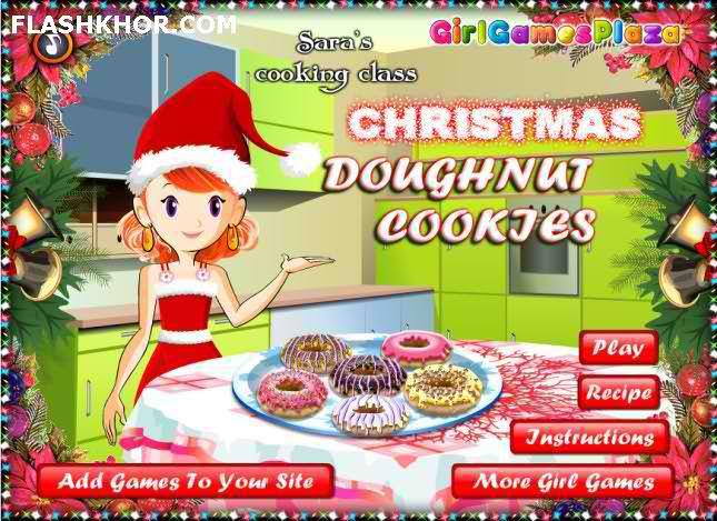 بازی آنلاین شیرینی پزی شیرینی های خوشمزه کریسمس فلش