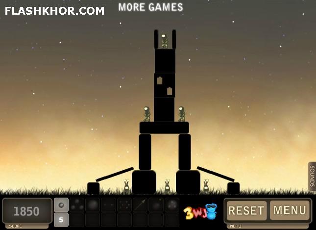 بازی آنلاین توپخانه - اکشن فیزیک فلش