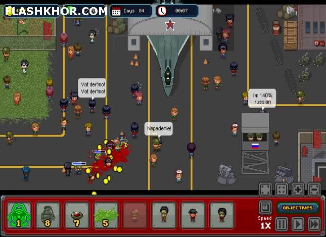 بازی آنلاین تسلط ویروس زامبی ها 2 - استراتژیک فلش