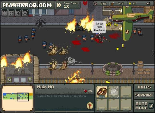 بازی آنلاین جنگ جهانی: خاطرات فلش