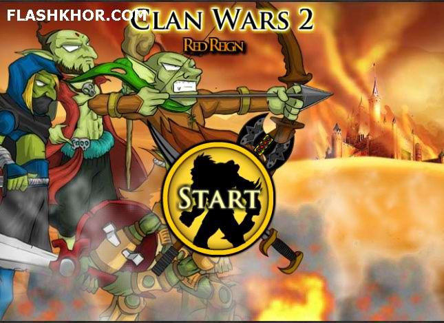 بازی آنلاین جنگ قبیله ای 2: سلطنت سرخ - استراتژیک جنگی فلش