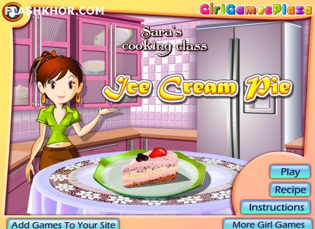 بازی آنلاین آشپزی پای بستنی - دخترانه فلش