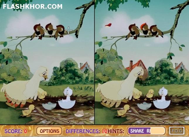 بازی آنلاین اختلاف تصاویر ماجرای جوجه اردک - فکری فلش