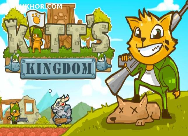 بازی آنلاین پادشاهی گربه ملوسه - تیر اندازی فلش