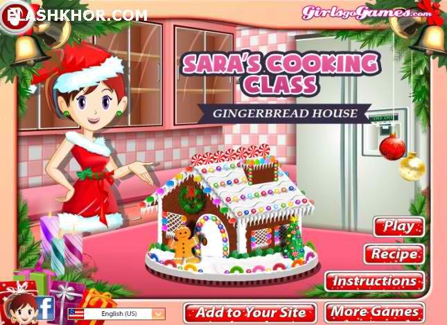 بازی آنلاین شیرینی پزی خانه نان زنجبیلی - دخترانه فلش