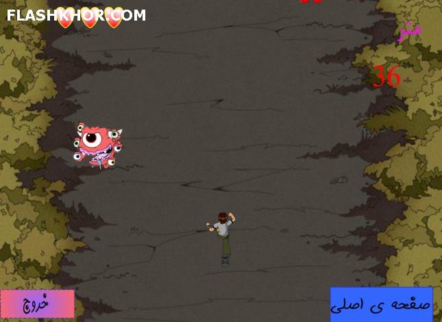 بازی آنلاین ایرانی دانش و بازی فلش