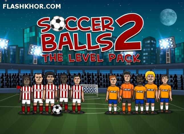 بازی آنلاین توپ های فوتبال 2 : بسته مراحل جدید - ورزشی فلش