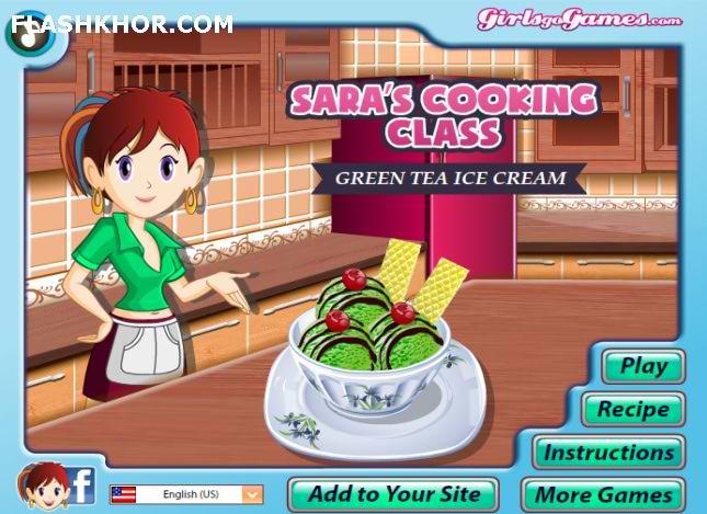 بازی آنلاین آشپزی بستنی چای سبز فلش