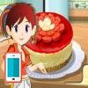 بازی شیرینی پزی کیک پنیر و توت فرنگی