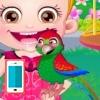 بازی بچه داری هیزل کوچولو و طوطی بازیگوش - دخترانه
