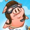 بازی آنلاین وقتی خوک ها پرواز می کنند - موشک