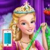 بازی طراحی لباس و مد آنلاین باربی دخترانه