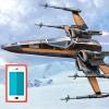 بازی هواپیما برای اندروید بدون دیتا بازی آنلاین جنگنده ایکس