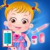 بازی دکتر بازی کودکانه دخترانه هیزل کوچولو